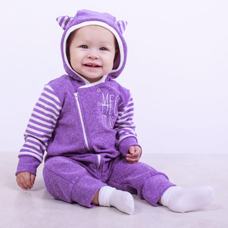 Comfort collection для малышей
