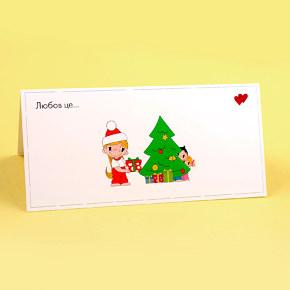 Gift Card 500 UAH and a greeting card Garnamama