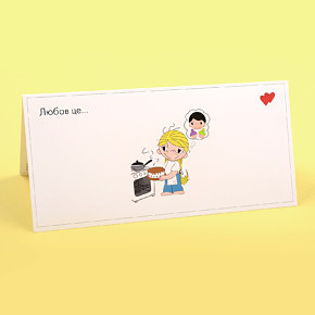 Gift Card 500 грн і листівка Garnamama