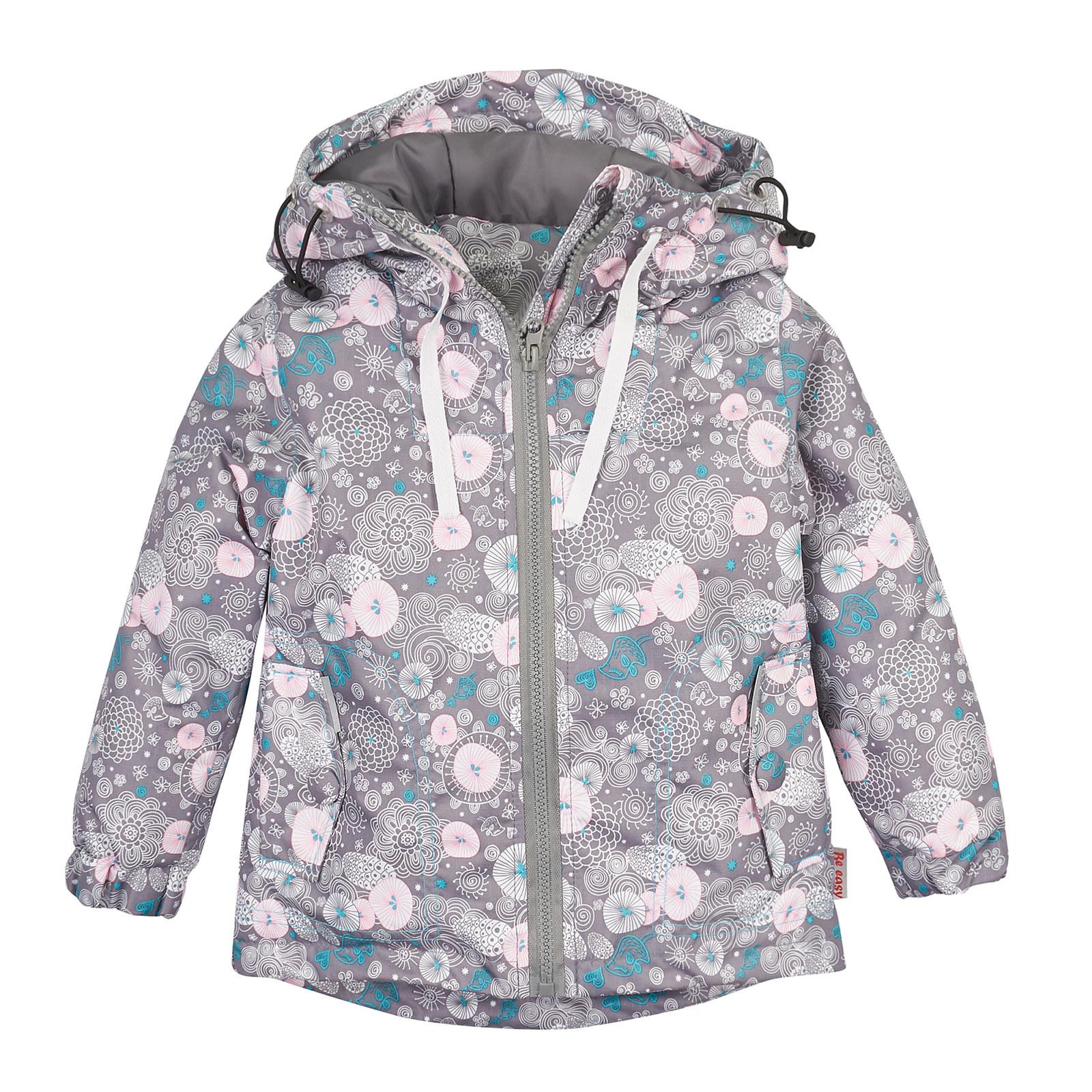 Куртка - Магазин Garnamama.com 63d94082767cd