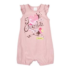 Купить Пісочник Garden baby, md77851, Garnamama